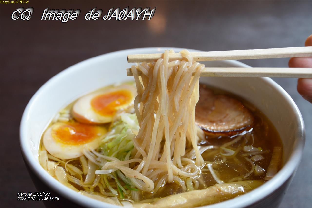 http://ja7esw.dip.jp/image27